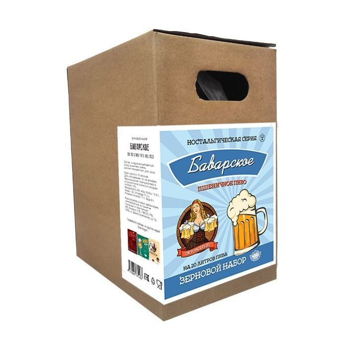 Купить Зерновой набор BEERVINGEM Баварское в Москве, заказать по цене 1150 рублей в интернет-магазине Колба